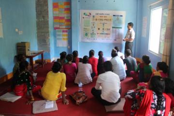 SUSASAN School